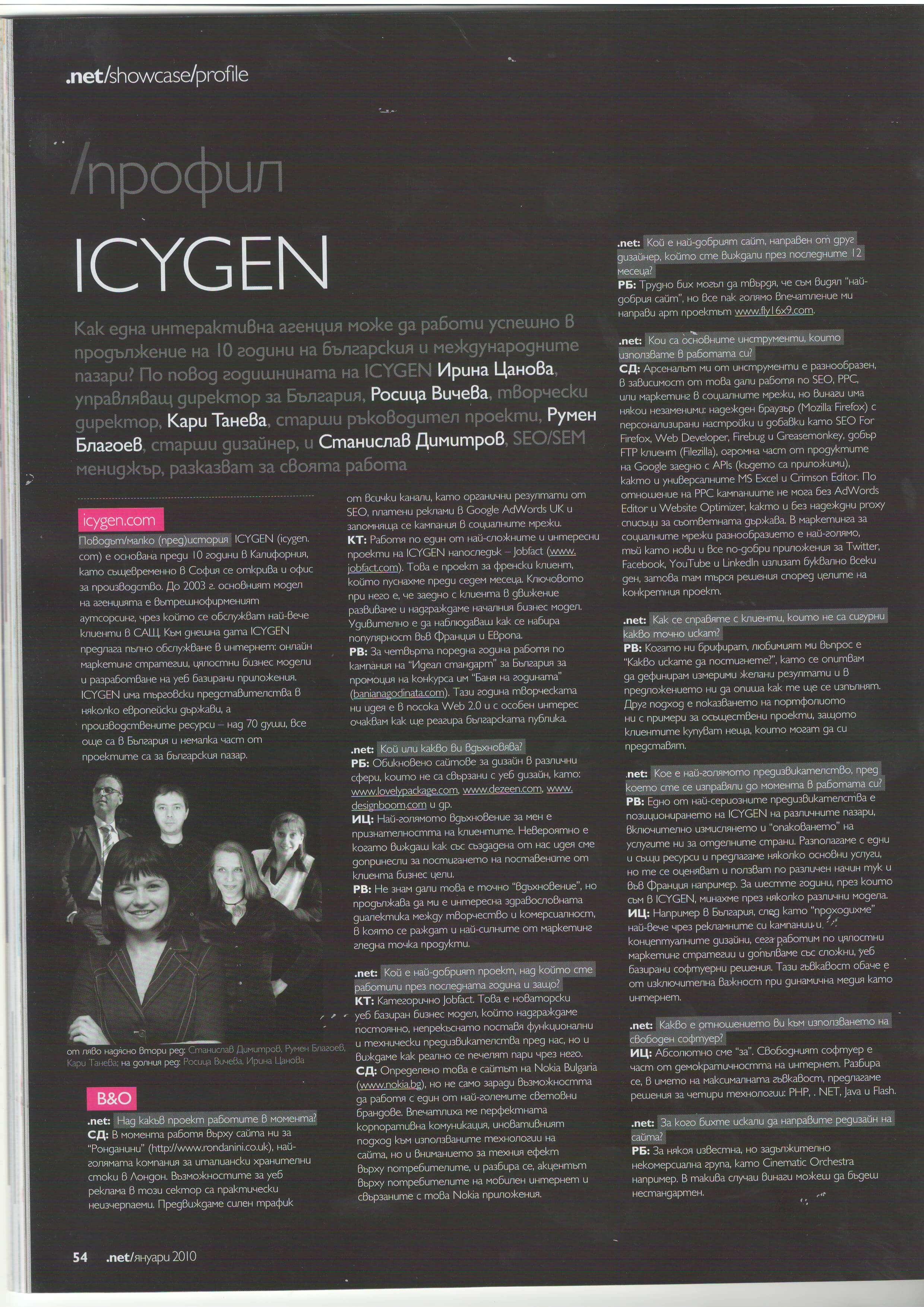 ICYGEN_Profile NET1