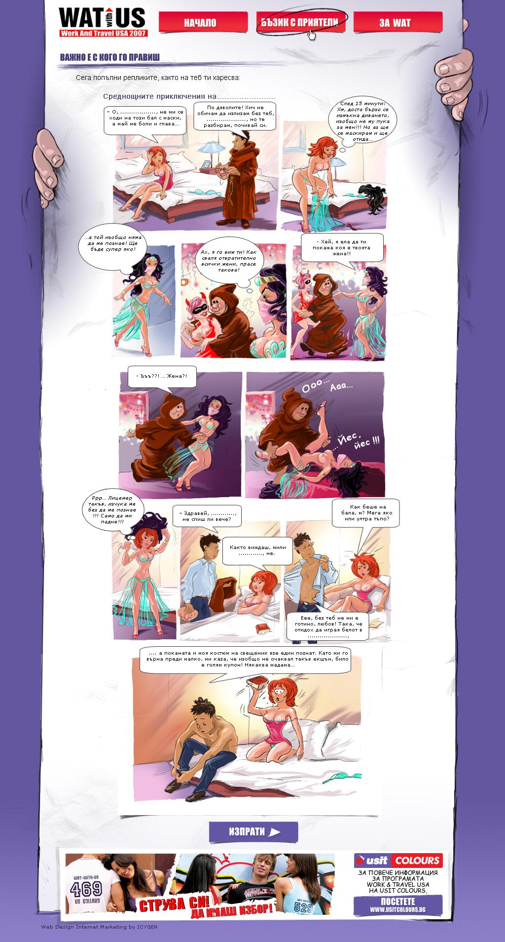 USIT comics1jpg