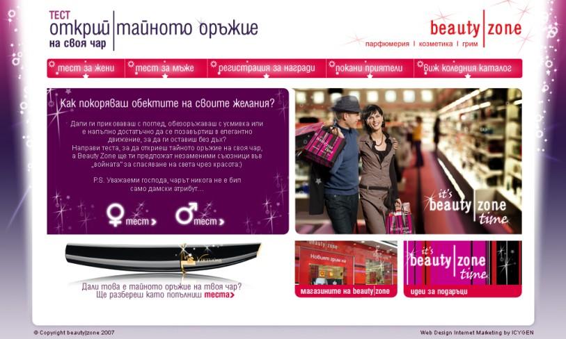 beautyzone1