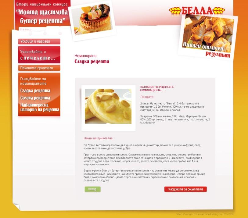 buter4 (1)